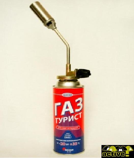 где купить газовую горелку с баллоном делать? Мужчины, реально